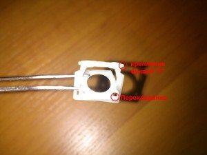 Ножничный механизм (почистить)