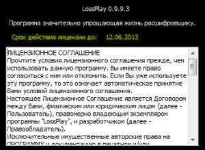 LossPlay5