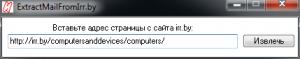 26674_image12848803