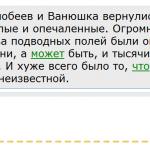 Выделение автозамен в тексте
