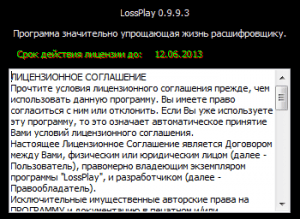 LossPlay5