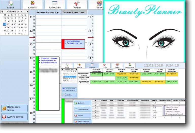 Beautyplanner
