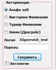 Настройки: авторизация